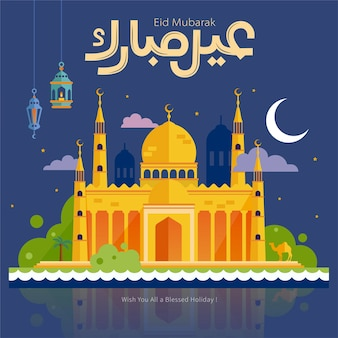 Eid mubarak font design means happy ramadan with flat style mosque at night