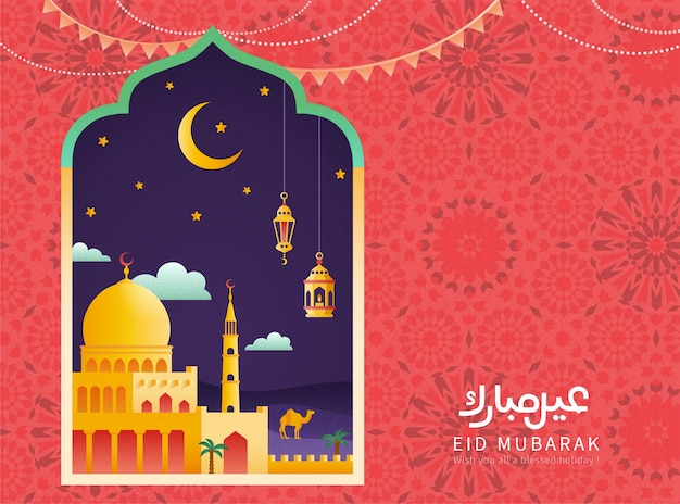 Eid mubarak font design means happy ramadan with flat style mosque at the night