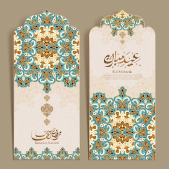 Eid mubarak font means happy ramadan with blue arabesque flowers pattern, book mark design