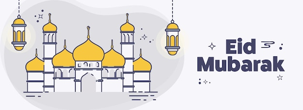 Eid mubarak font with doodle style mosque and hanging lanterns