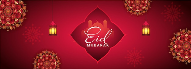 Eid mubarak font with silhouette mosque, lit lanterns hang and exquisite mandala decorated red background.