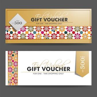 Eid mubarak gift voucher layout with best discount offer