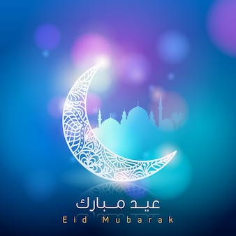 Eid mubarak glow floral background crescent and mosque silhouette