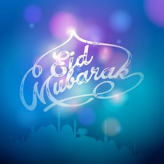 Eid mubarak glow lights and mosque silhouette
