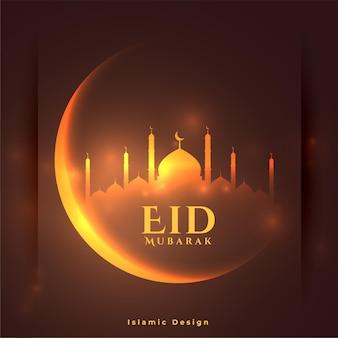 Eid mubarak banner incandescente con falce di luna e moschea