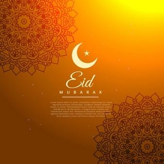 Eid mubarak золотой фон с полумесяцем