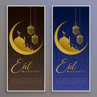 Eid mubarak golden mosque and moon banners set