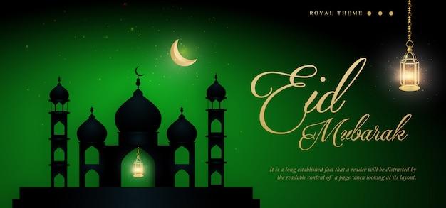 Eid mubarak green royal luxury banner