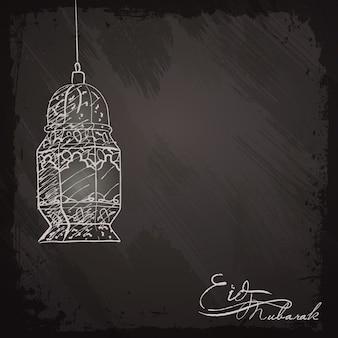 Eid mubarak greeting background lantern sketch