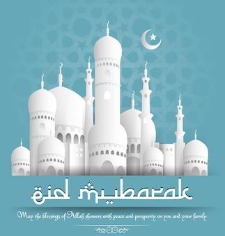 Eid mubarak greeting background with white mosque