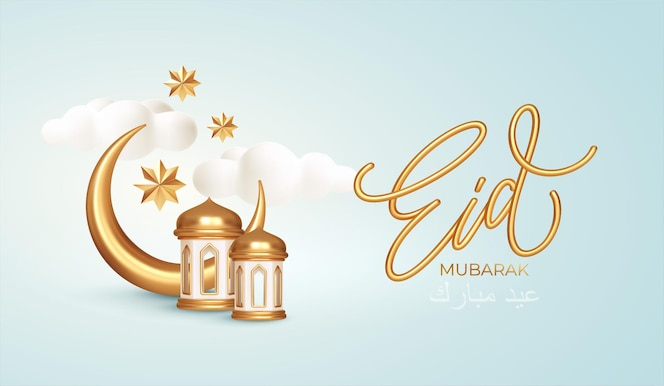 Eid mubarak greeting card 3d realistic symbols of arab islamic holidays.