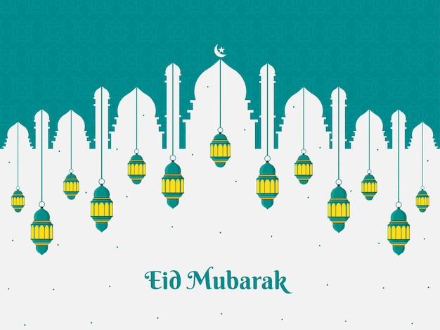 Eid mubarak greeting card design with beautiful pattern on background premium vector