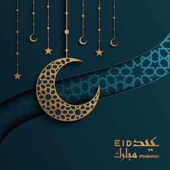 Eid mubarak greeting card design with islamic lantern and moon.