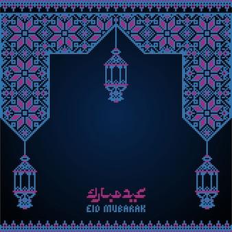 Eid mubarak greeting card embroidery arabic pattern