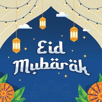 Eid mubarak greeting card illustration.   illustration of fasting month ramadan. eid mubarak islamic holiday greeting phrase
