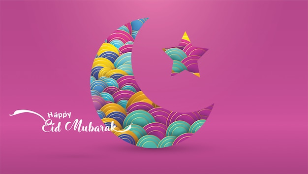 Eid mubarak greeting card illustration