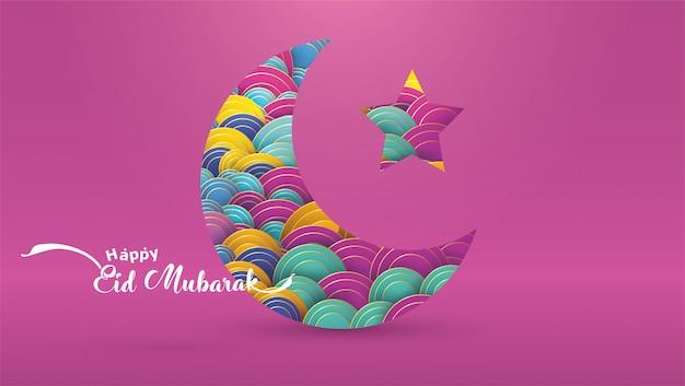 Eid mubarak greeting card illustration