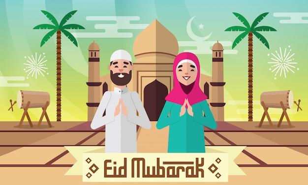 イスラム教のカップルのキャラクター、モスク、ドラム、砂漠でフラットスタイルのイラストのイードムバラクグリーティングカード