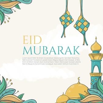 Поздравительная открытка ид мубарак на нарисованном от руки исламском орнаменте