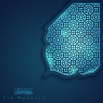 Eid mubarak greeting card template with morocco pattern
