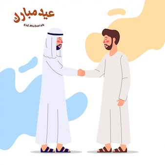 Eid mubarak greeting card two arabian man handshake to forgive each other