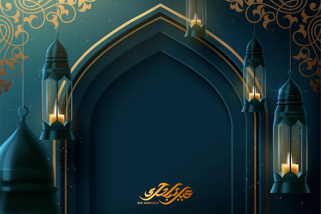 Eid mubarak greeting card with arch lamps in blue tone