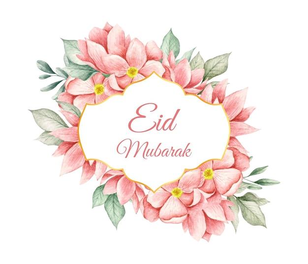 아름다운 수채화 꽃과 eid 무바라크 인사말 카드