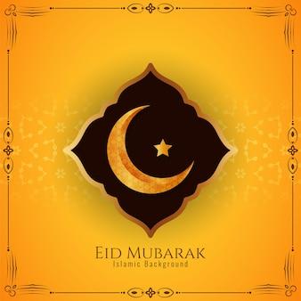 Eid mubarak greeting card with crescent mooon