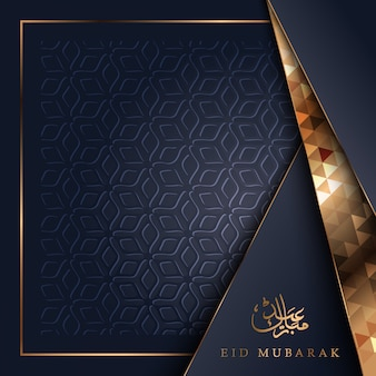 Eid mubarak greeting card with floral ornament pattern background and arabic calligraphy