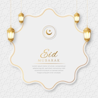 Eid mubarak greeting card with golden frame