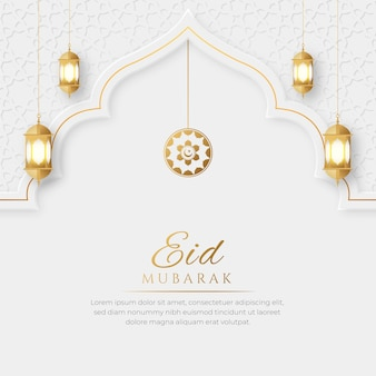 Eid mubarak greeting card with islamic pattern border and decorative hanging lanterns
