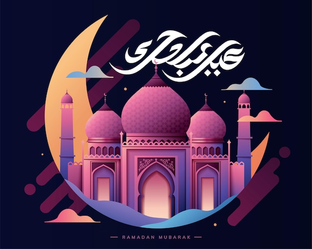 Eid mubarak greeting card with magic mosque in pink and purple gradient