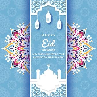 Eid Mubarak greeting card with mandala ornament