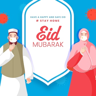 Eid mubarak greeting card with muslim man and woman wearing safety mask