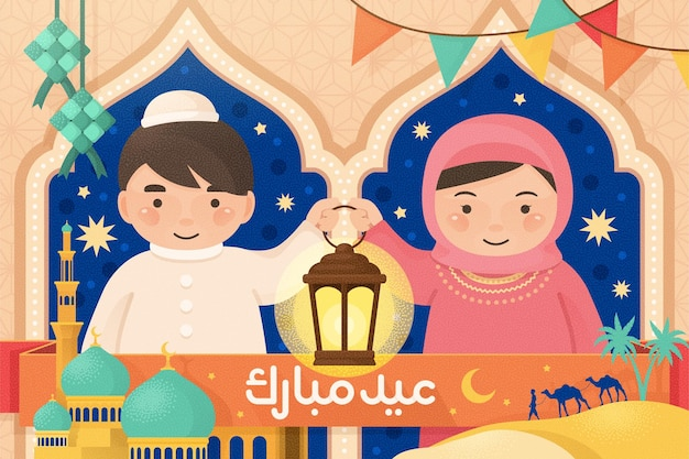 Eid mubarak greeting card with two muslims holding lanterns in mosque, flat design