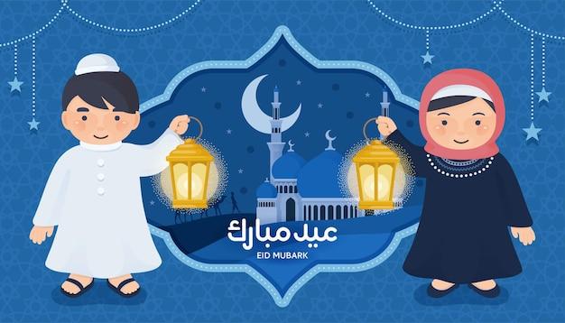 Eid mubarak greeting card with two muslims holding lanterns