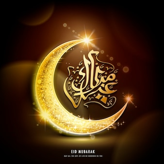 Eid mubarak greeting concept