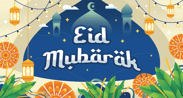 Eid mubarak greeting  illustration. fasting month ramadan. eid mubarak islamic holiday greeting phrase
