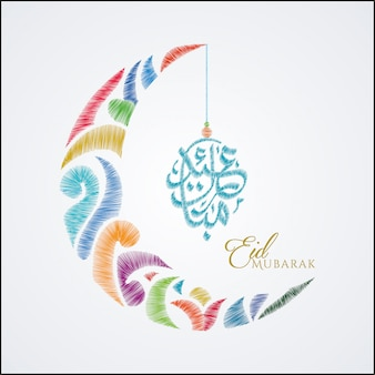 Eid mubarak greeting islamic crescent