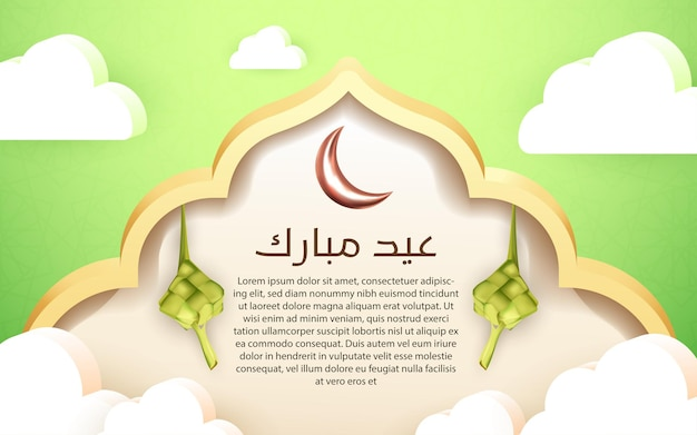 Eid mubarak greeting with 3d ketupat and crescent moon green islamic background decoration element