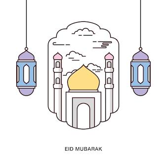アーチの内側にモスクがあり、側面にランプがぶら下がっているイードムバラクの挨拶