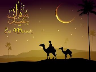 Eid Mubarak (Happy Eid) greeting background