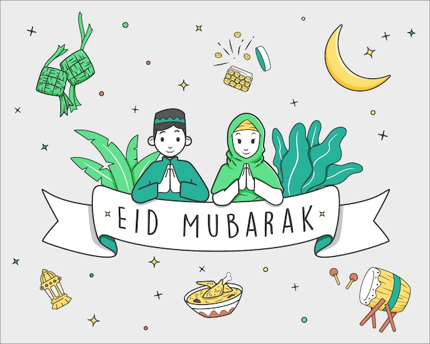 Eid mubarak illustration