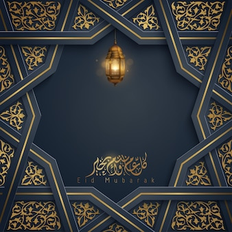 Eid mubarak islamic background design with geometric and arabic calligraphy