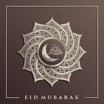Eid mubarak islamic background with beautifull moon and arabic calligraphy.