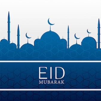 Eid mubarak islamic background with blue mosque