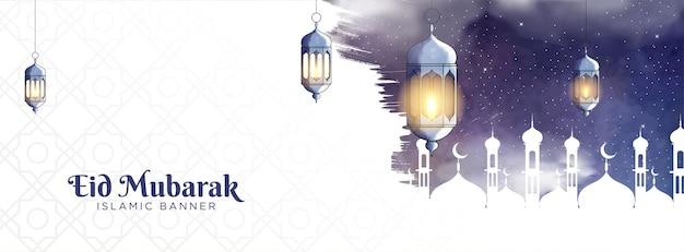 Исламский фон ид мубарак с кистью и акварельным стилем