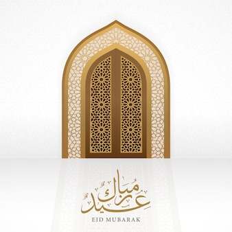 Eid mubarak islamic background with realistic arabic door