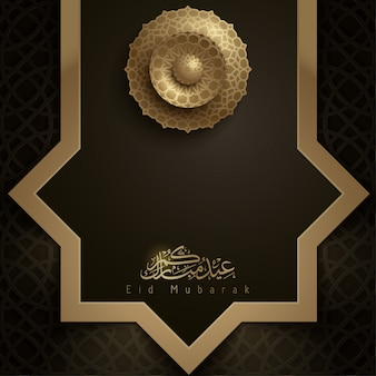 Eid mubarak islamic banner greeting gold geometric pattern