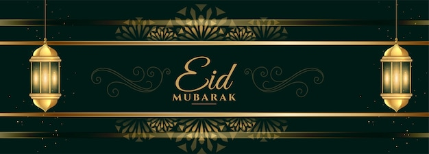 Eid mubarak islamic banner with lantern decoration